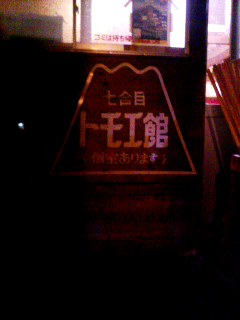 2010fuji_04.jpg