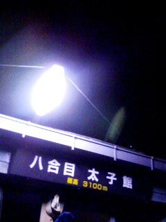 2010fuji_06.jpg