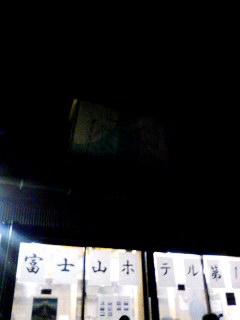 2010fuji_07.jpg
