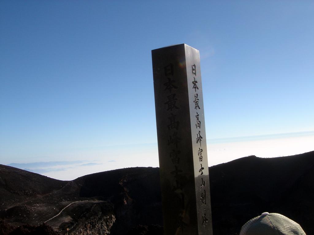 2010fuji_22.jpg
