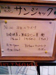 091121_1830~001.jpg
